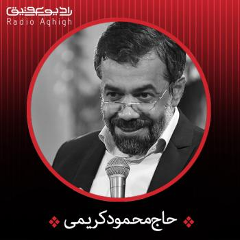 سلام سید السادات