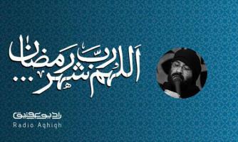 حسینیه کربلا | 13 اردیبهشت | 1400