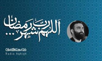 هیئت بین الحرمین طهران | 14 اردیبهشت | 1400
