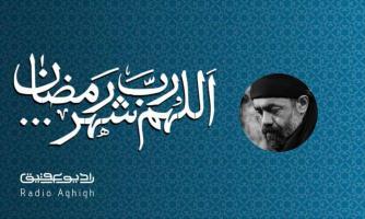 حرم امام رضا ع  | 20 اردیبهشت | 1400
