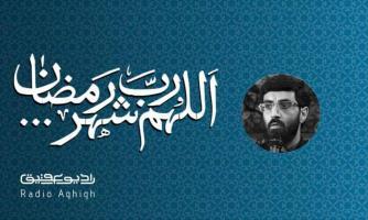فدائیان حسین اصفهان | 18 اردیبهشت | 1400