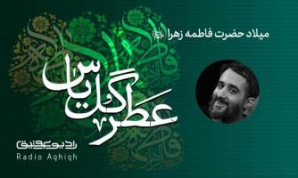 هیئت ریحانه البنی |14 بهمن|99