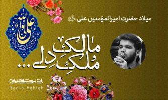 هیئت آیین حسینی | 6 اسفند | 99