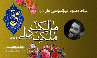 هیئت ریحانه النبی|6 اسفند|99