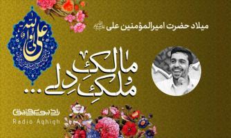 هیئت عبدالله بن الحسن | 6 اسفند | 99