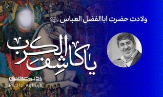 نوریه | 27 اسفند | 99