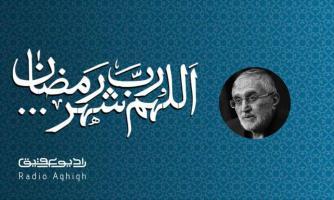 مسجد ارک | 24 فروردین | 00