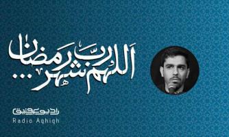 عبدالله بن الحسن(ع) | 24 فروردین | 00