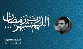 هیات انصار الحجه | 11 اردیبهشت | 1400