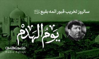 حسینیه شهدا | 30 اردیبهشت | 1400