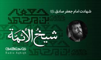 لواءحیدرکرار | 15 خرداد | 1400
