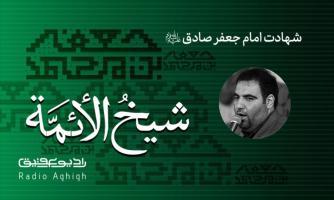 هیات انصار الحجه | 15 خرداد | 1400