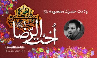 هیات انصار الحجه | 21 خرداد | 1400