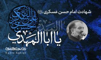 هیئت رزمندگان مکتب الحسین (ع) | 23 مهر | 1400