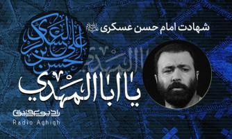هئیت علمدار مشهد الرضا (ع) | 22 مهر | 1400