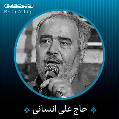 روضه|شب پنجم محرم۹۵