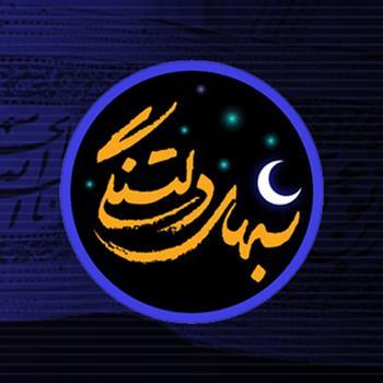 شب های دلتنگی | شب های جمعه | حاج امیرعباسی