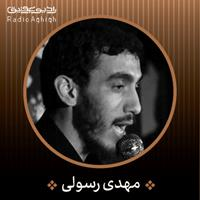 شور | الحمدالله حمد الشاکرین