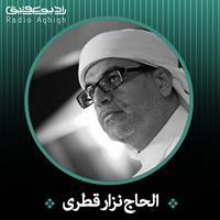 استودیویی   حال أم البنين