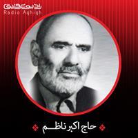 روضه | امام حسین علیه السلام روایتی جابر انصاری