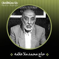 روضه حضرت عباس علیه السلام