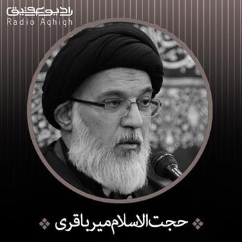 انقلاب اسلامی و مبارزه با تمدن های مادی