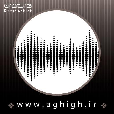 حاج محمد کریمی|مناجات | ما که ایم آخر میشویم
