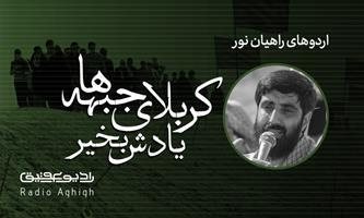 منتخب مداحی های شهدایی سید رضا نریمانی