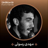 مناجات | عمر با غفلت گذشت و صرف قیل و قال شد