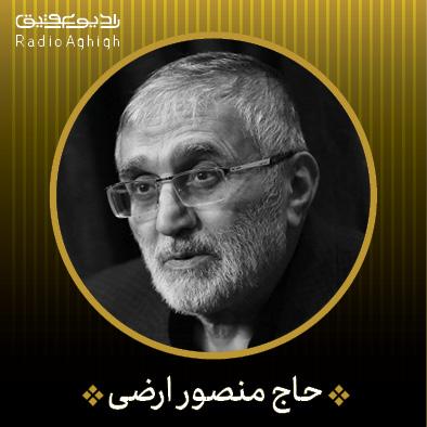 مناجات و دعای افتتاح