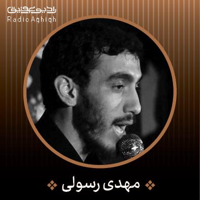 روضه حضرت علی اصغر علسه السلام