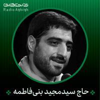 تک | ها علی بشر کیف بشر