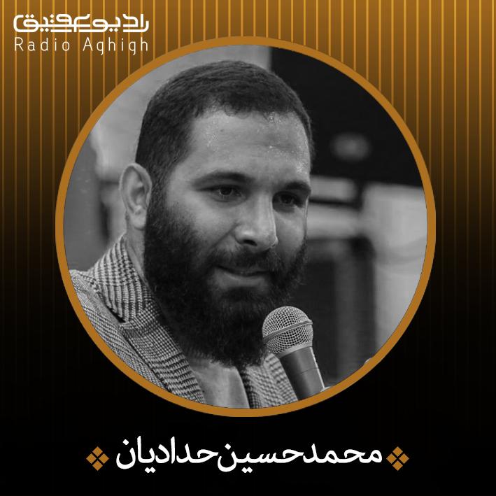 تویی روحم تویی جان من  محمد حسین حدادیان