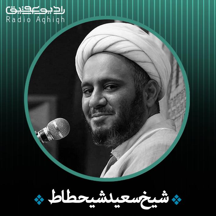 مداحی هرکس یه شب جمعه بین الحرمین باشه شیخ سعید شیحطاط