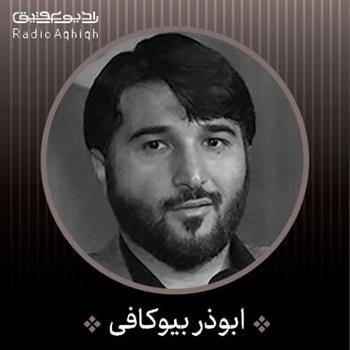 سلام به کربلای ایران