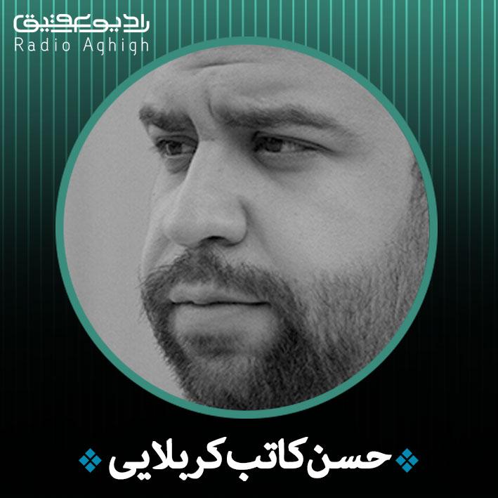 استودیویی | قدم قدم | عربی فارسی
