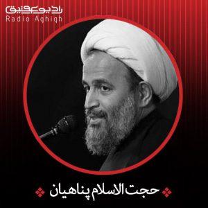 بیاییداباعبدالله الحسین(ع)راجهانی کنیم..