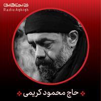 زمینه | من زینبم صاحب پرچم حیدرم