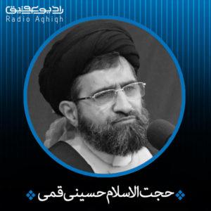 تواضع نبی مکرم اسلام(ص)