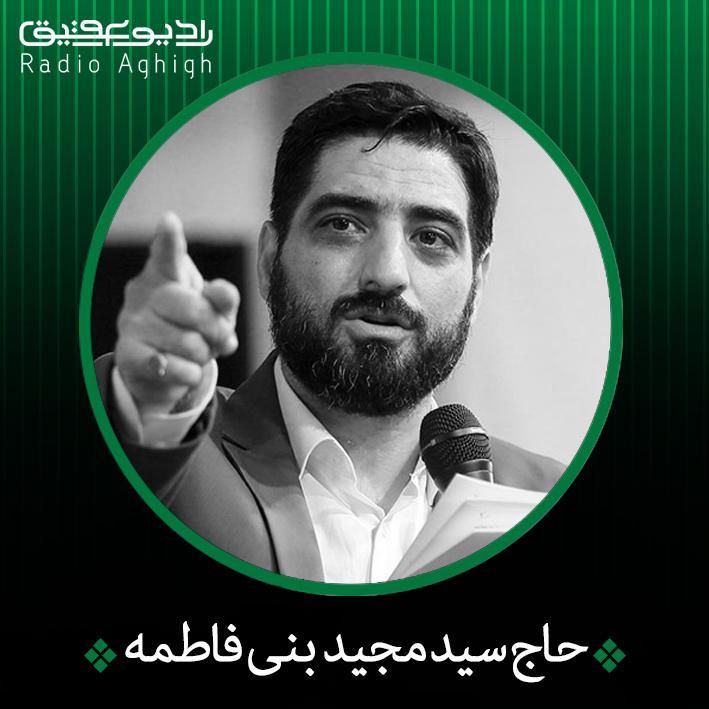 مدح | خوی محمد شعارساز که خویی