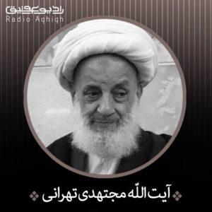 وسواس در حرام وحلال
