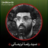 غیرت و عزت ایرانی هست الله اکبر