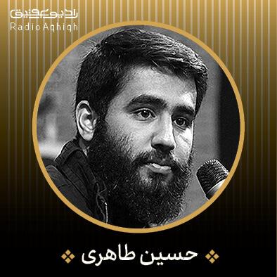 پیمان بستیم با سلیمانی ایران