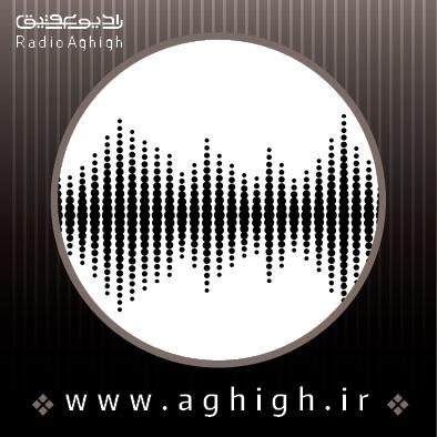 حاج محمد فراهانی چشم های همه هم وطنای ما