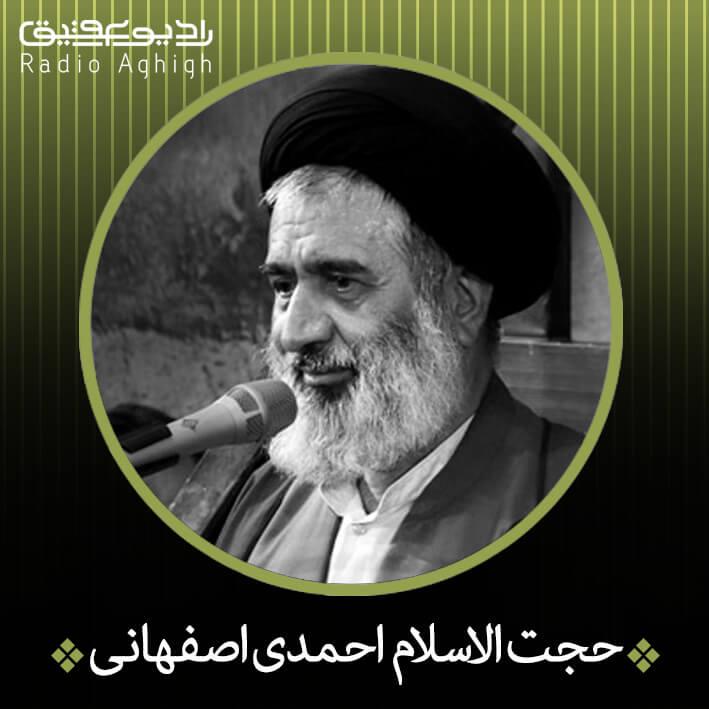 نام های شریف