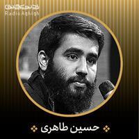 سردار سلام سرباز علمدار سلام