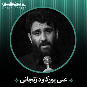 همه میشناسن منو غلام حسن