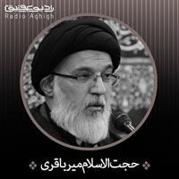 انقلاب اسلامی وبستر ظهور